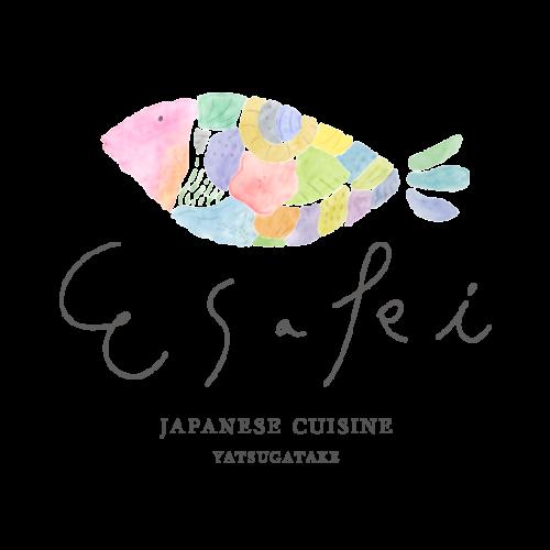 日本料理 八ヶ岳 えさき